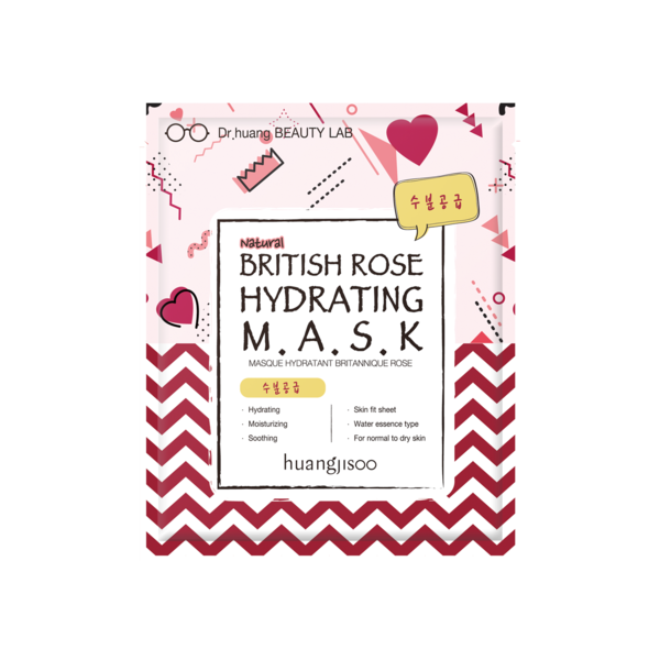 British Rose Hydrating Sheet Mask * 5ea - Briseis Beauty