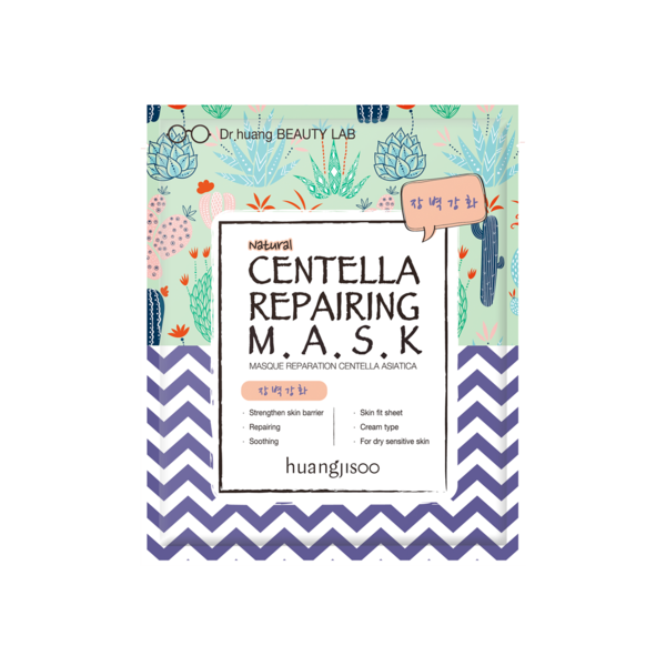 Centella Repairing Sheet Mask - Briseis Beauty