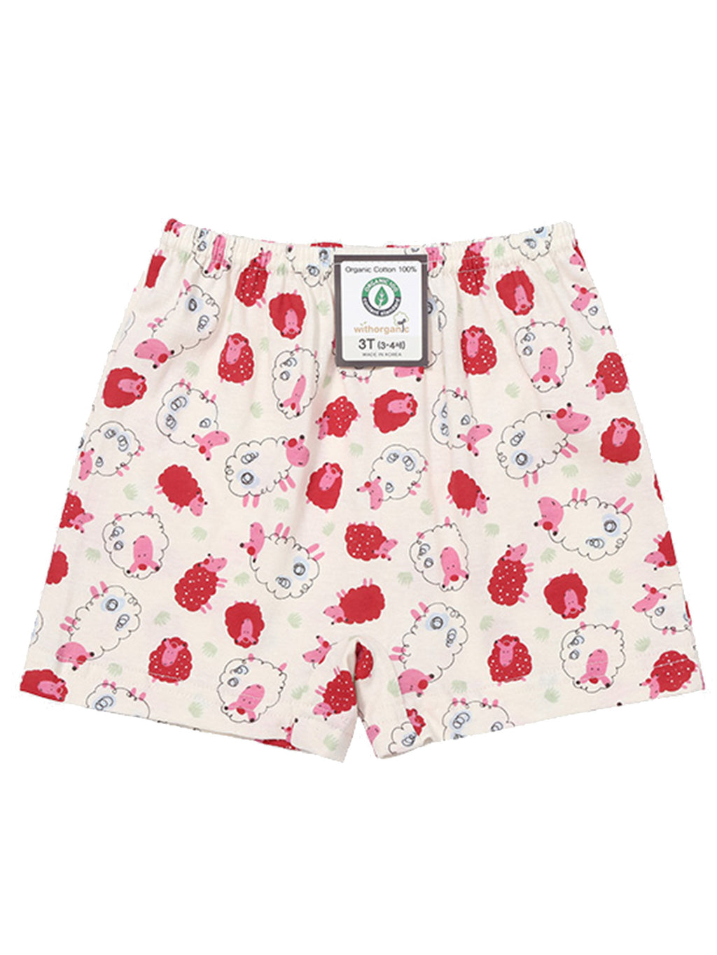 Toddler Girls Boxer Brief - HiOrganic