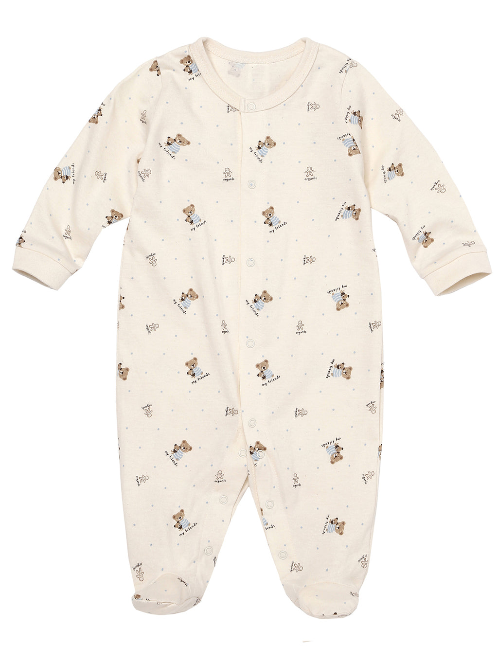 Infant Long Sleeve Front Snap Closure Footie Romper - HiOrganic