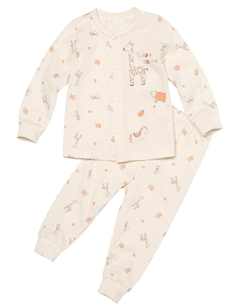 Infant Two-Piece Sleepwear - HiOrganic