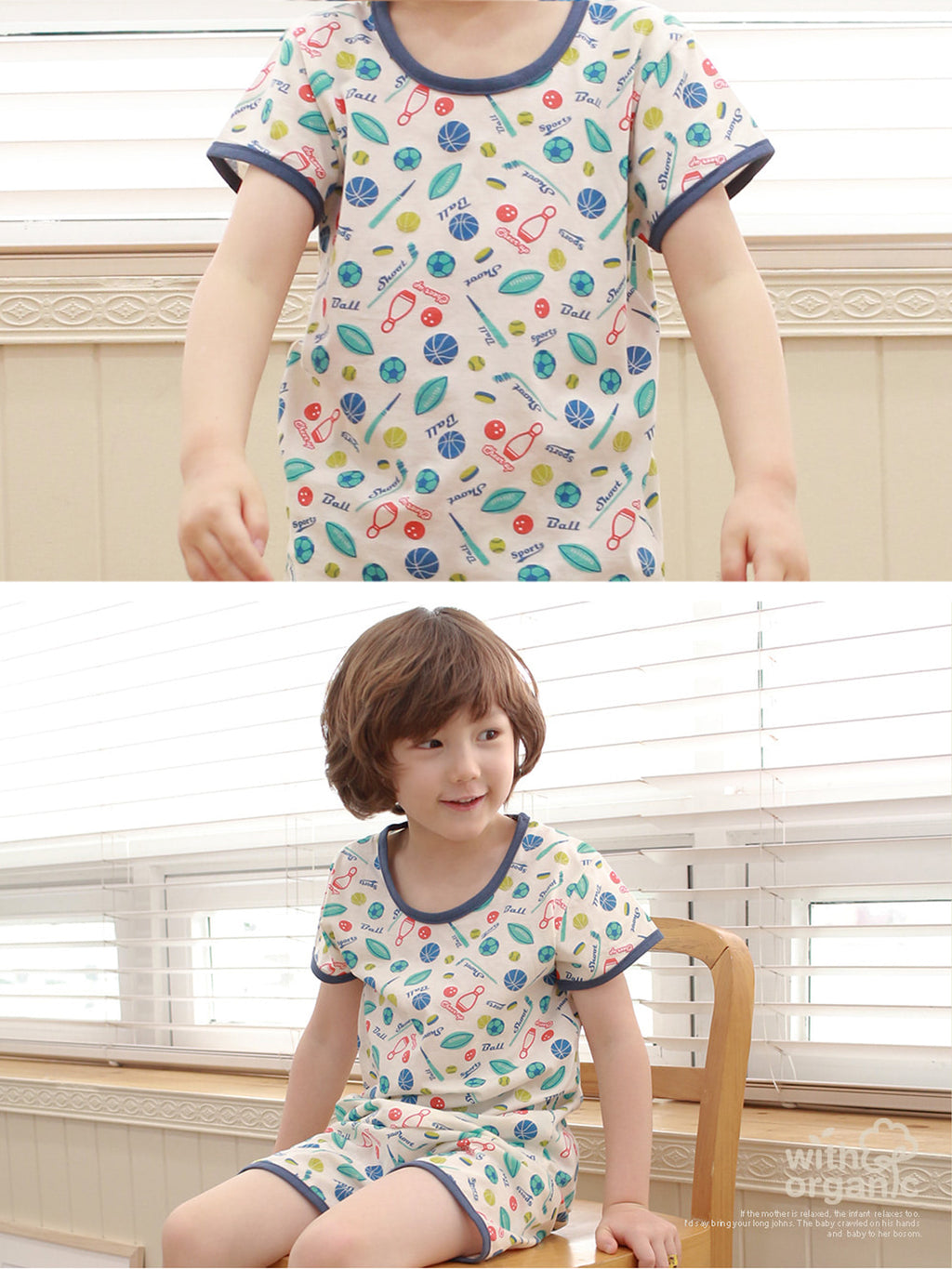 Toddler Two-Piece Short Sleeve and Shorts Pajama Set - HiOrganic