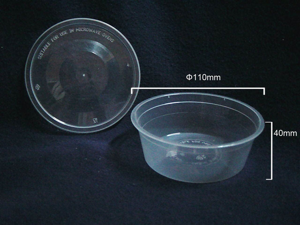 P10 Plastic Container Round 250ml (Carton 500) (Sleeve 100)