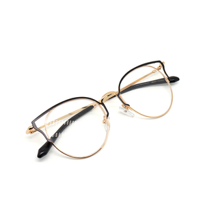 GRACE | Black - Gleam Eyewear