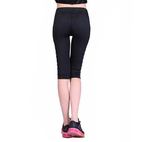 Mesh Stitching Quick-drying Leggings / Yoga Pants High Waist Sports with Side Pocket