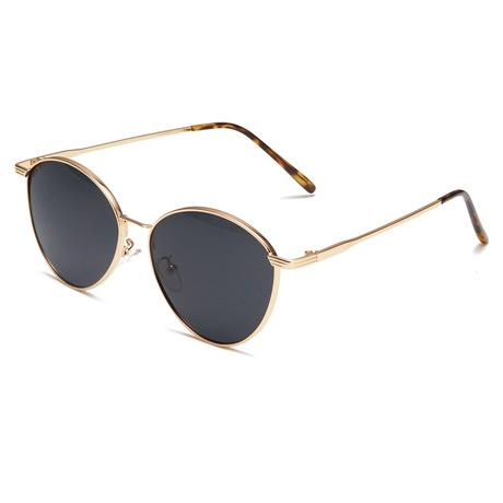 Men and Women Sunglasses (5 Colors)