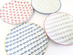 Creative Co-op Waterside Ceramic Plates