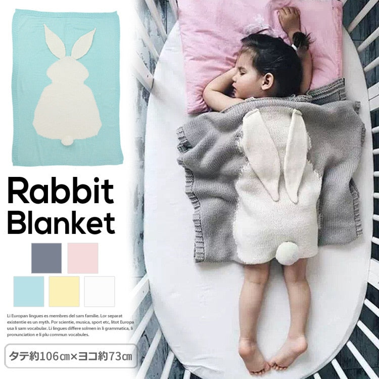 High quality rabbit blanket
