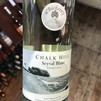 Chalk Hill Seyval Blanc 2015, A'Becketts Vineyard, Wiltshire