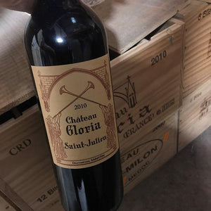 Chateau Gloria 2010, St Julien