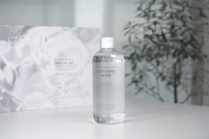 Smart Hydro Pure Cleansing Water Cleansing Water by Dermabell Basic. Kbeauty. Cosmeceutical.