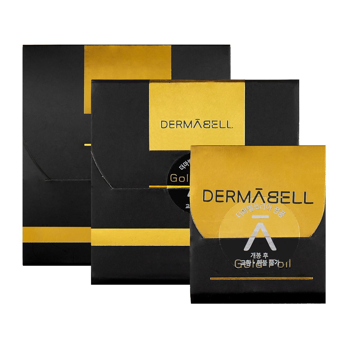 Allure Gold Therapy Set Ver.2 Dermabell Therapy by DERMABELL PRO THERAPY