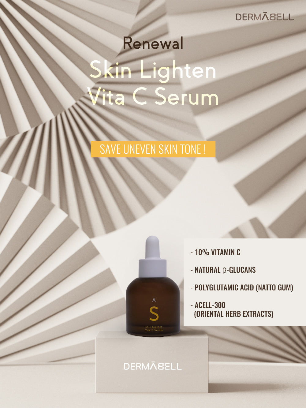 Skin Lighten Vita C Serum sos serum by DERMABELL PRO