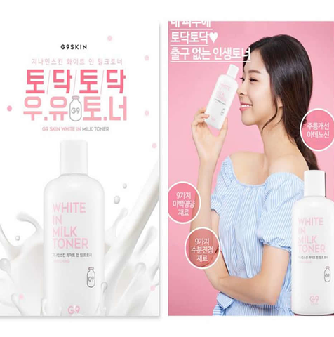 G9 Skin - White In Milk Toner