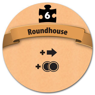 _0054_Roundhouse.jpg