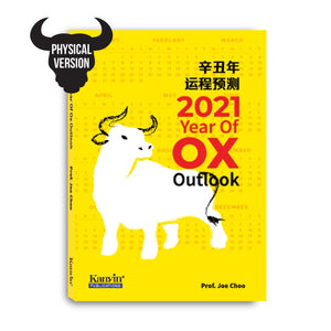 2021 Year of Ox Outlook