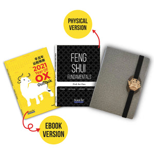 2021 Kanyin Notebook + (E-Book & Physical Book) Bundle of Feng Shui Fundamentals & 2021 Year Of Ox Outlook