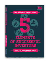 Load image into Gallery viewer, 5 Elements of Successful Investors (Imperfect Book)