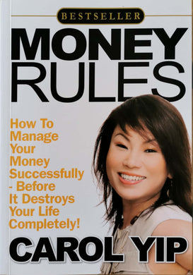 Money Rules (Old Edition)