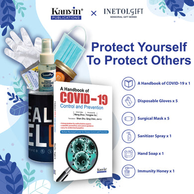 Bundle of COVID-19 Prevention Handbook (CN/EN) + COVID-19 Prevention Kit