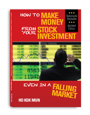 How to Make Money from Your Stock Investment (Update Edition)