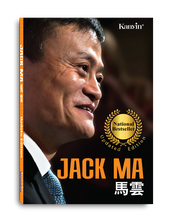 Load image into Gallery viewer, Jack Ma