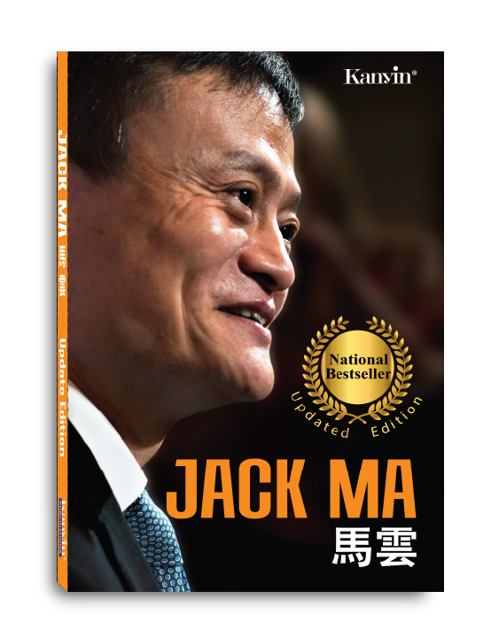 Jack Ma (Imperfect Book)