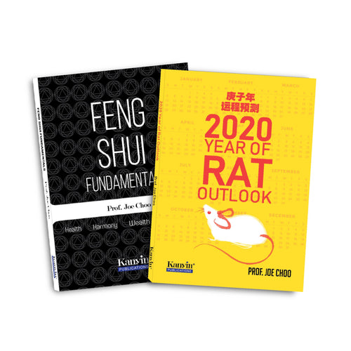 (E-Book) Bundle of Feng Shui Fundamentals & 2020 Year Of Rat Outlook