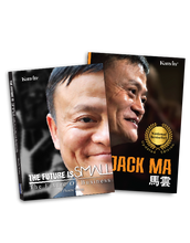 Load image into Gallery viewer, Jack Ma bundle