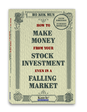 How to Make Money from Your Stock Investment even in a Falling Market (NEW EDITION)
