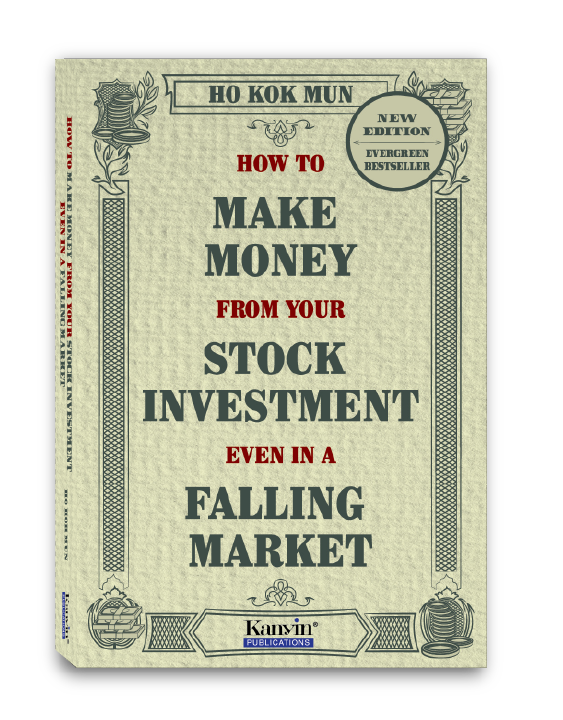 (Pre-Order) How to Make Money from Your Stock Investment even in a Falling Market (NEW EDITION)