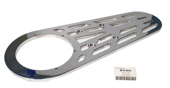 POLISHED BILLET ALUMINUM OUTER GUARD. - Rivera Primo