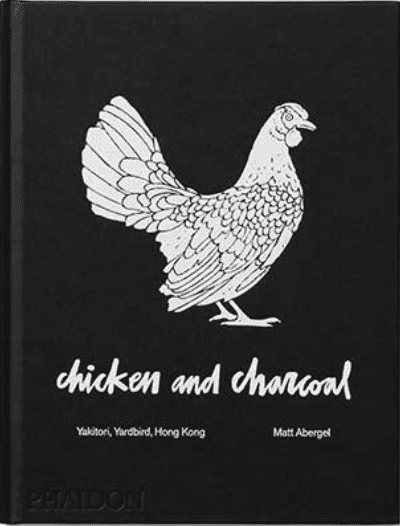 Matbok Chicken and Charcoal