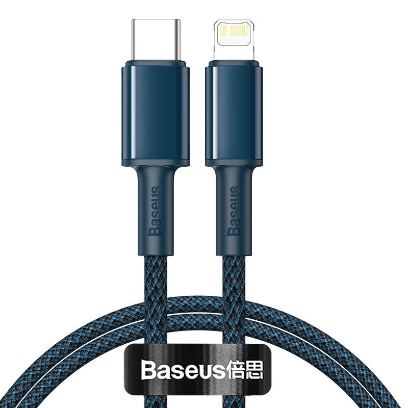 Mobile phone PD fast charging data cable (6178577809592)