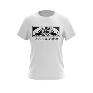 Loyalty T-shirt White V3