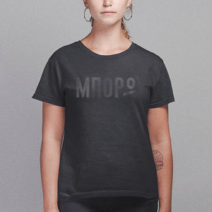 Woman Black edition T-shirt
