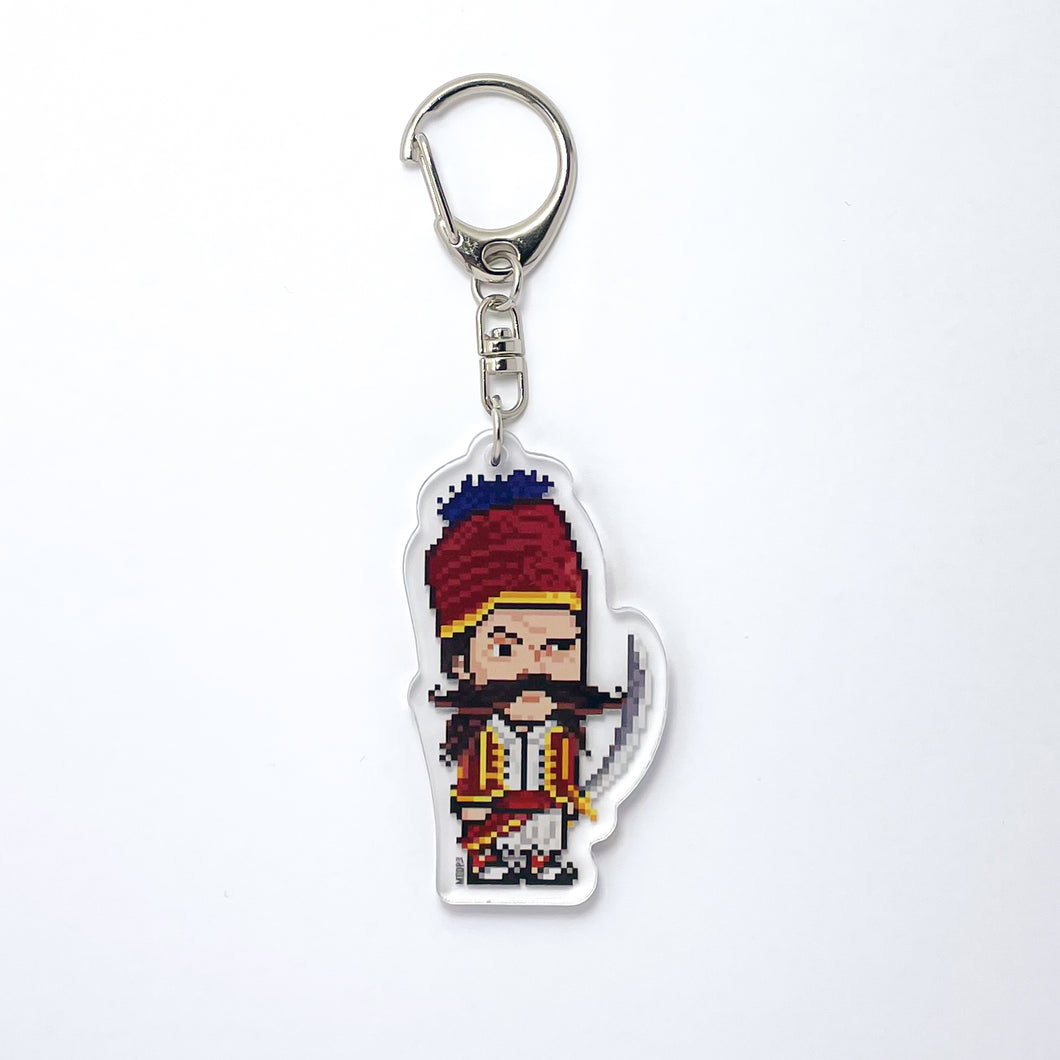 The Greek Heroes of 1821 - Georgios Karaiskakis Keychain