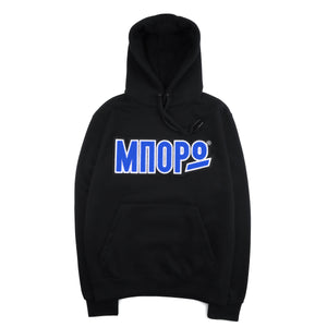 Blue Chenille Logo Hooded Sweatshirt - Black