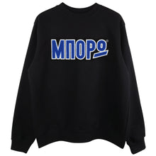 Load image into Gallery viewer, Chenille Logo Crewneck Sweatshirt - Black/Blue