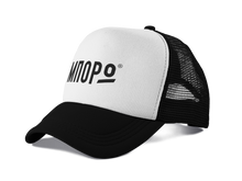 Load image into Gallery viewer, Screen-printed Trucker Cap