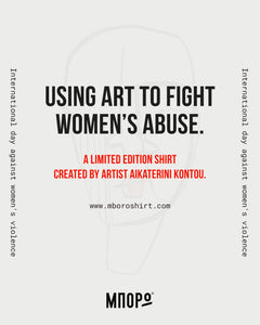 Using Art To Fight Womens Abuse
