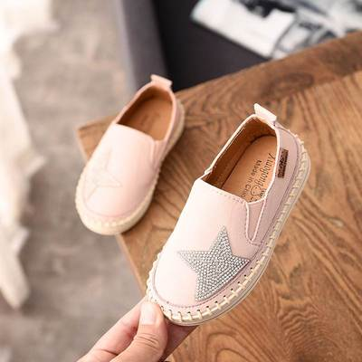 Star Slip On Shoes