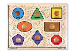 Large Shape Wooden Puzzle 8 Piece
