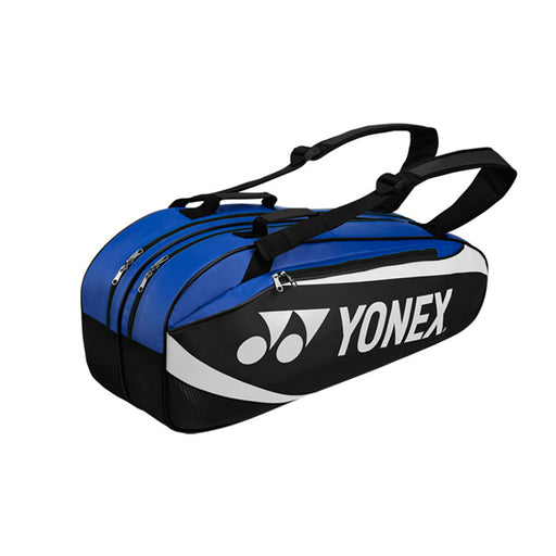 Yonex Bag 8926 - for the racquet player who needs more carrying capacity.