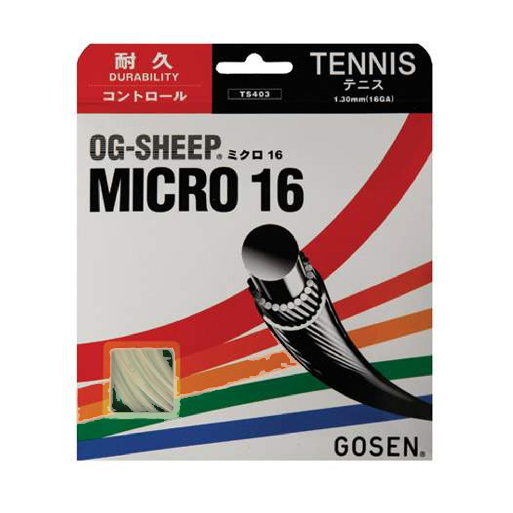 Gosen OG Sheep Micro 16 (2 colors)