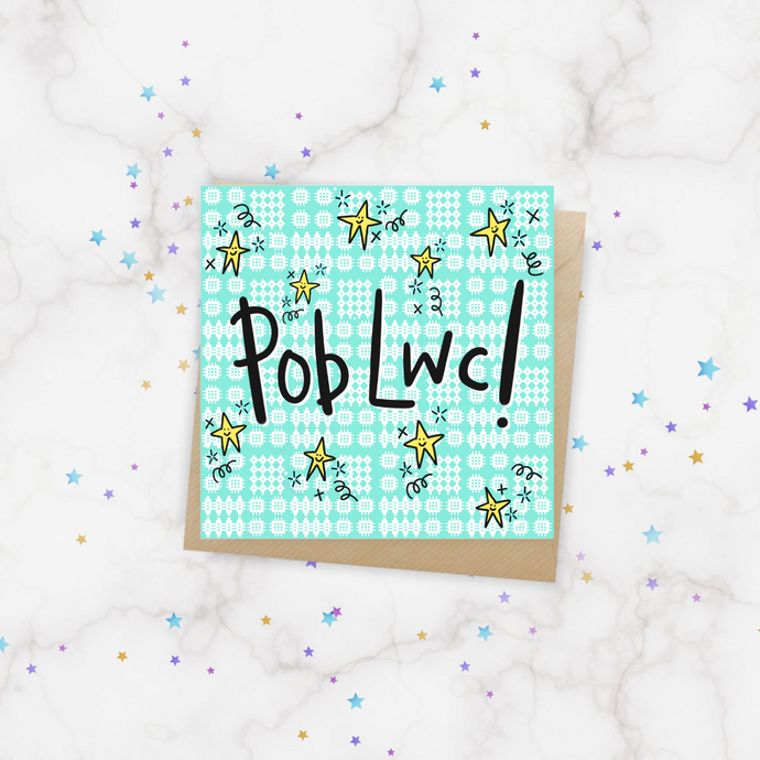 POB LWC | Greetings Card - Queen B and Co.