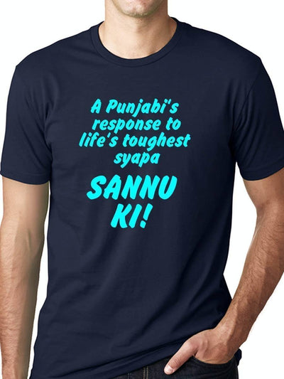 A Punjabi's Response Men's Navy Blue Half Sleeve Hindi Movie Round Neck T-Shirt - DrunkenMonk