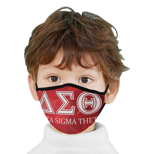 dst Mouth Mask