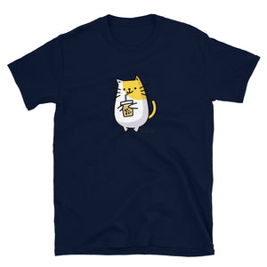 Ryko Drinking Coffee - Short-Sleeve Women's T-Shirt