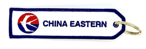 China Eastern Airlines Keyring